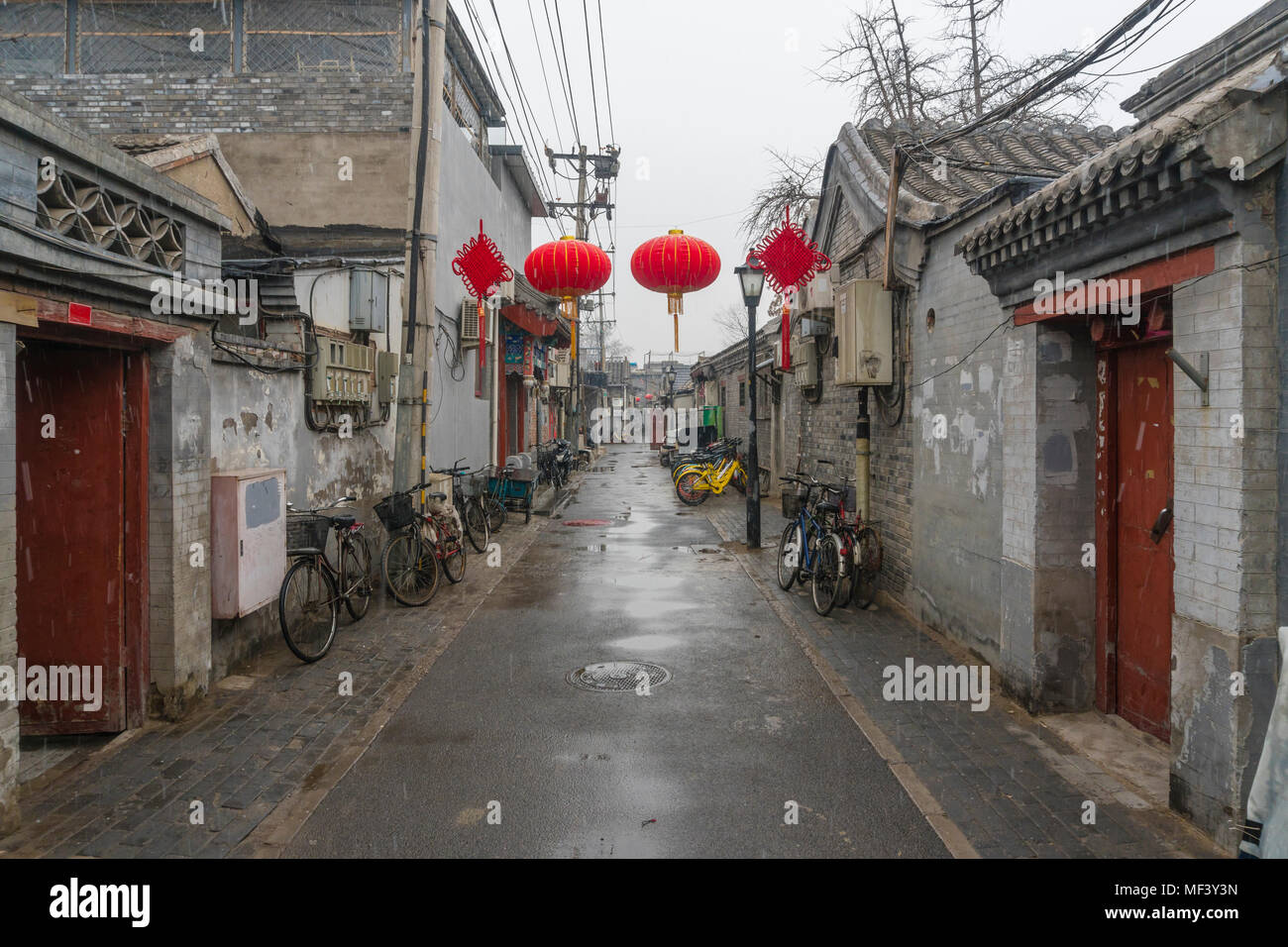 Traditional hutong in Beijing - Stock Image