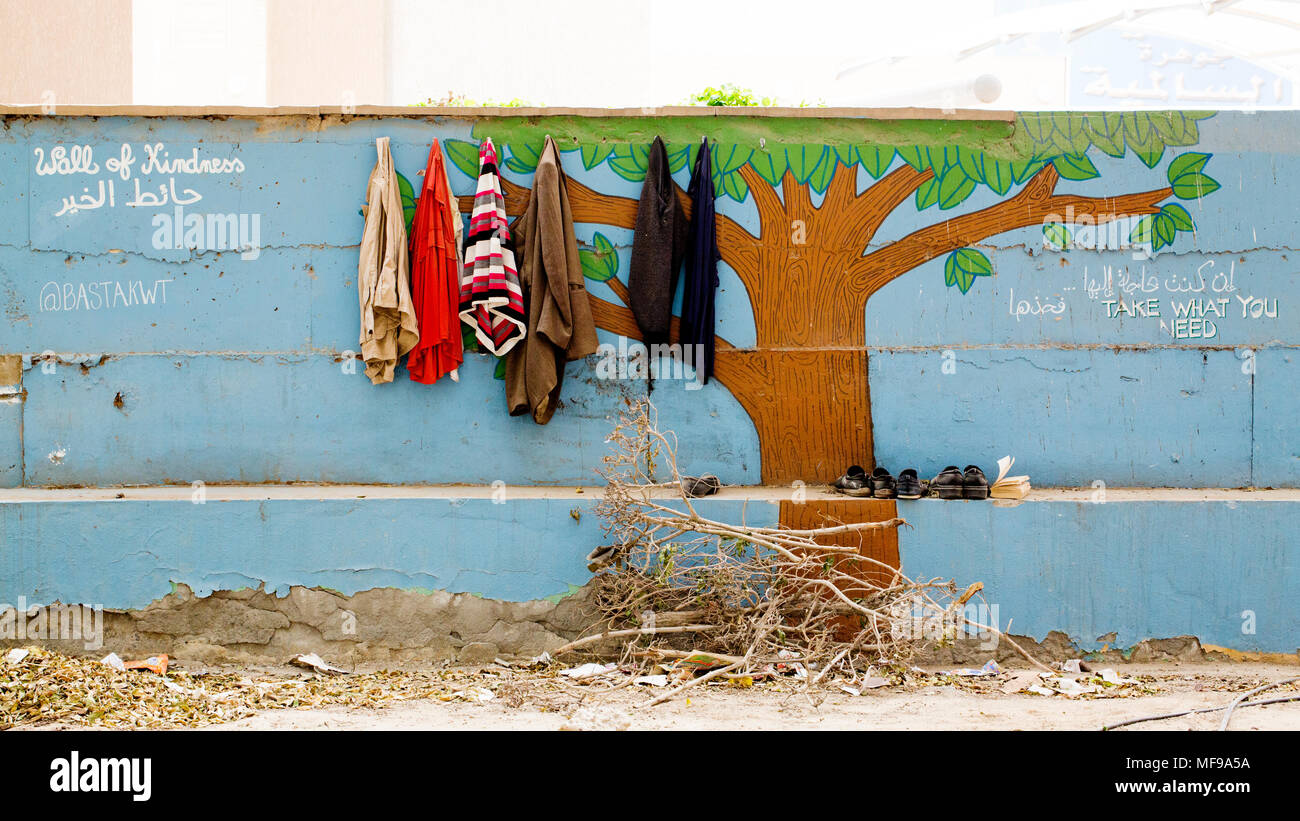 Secret Garden in Salmiya, Kuwait, where you can donate clothes, shoes and books to people in need - Stock Image