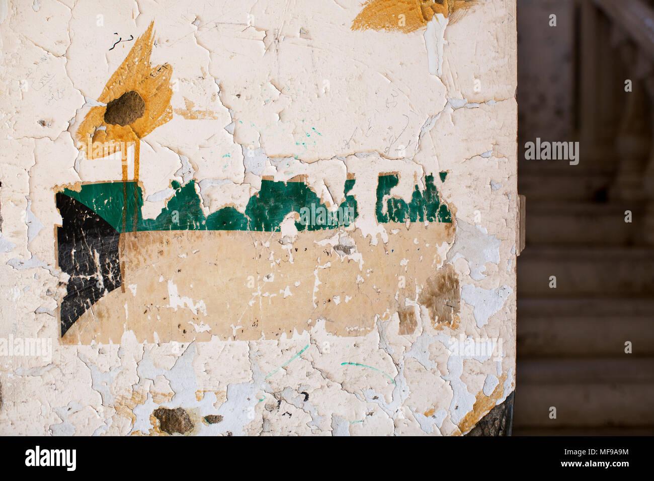 Al Qurain Martyrs Museum, Kuwait - Stock Image