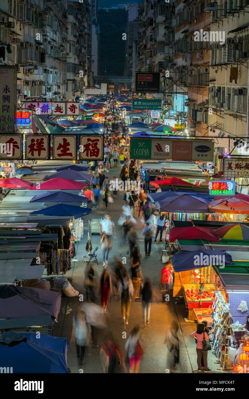 hong kong - Stock Image
