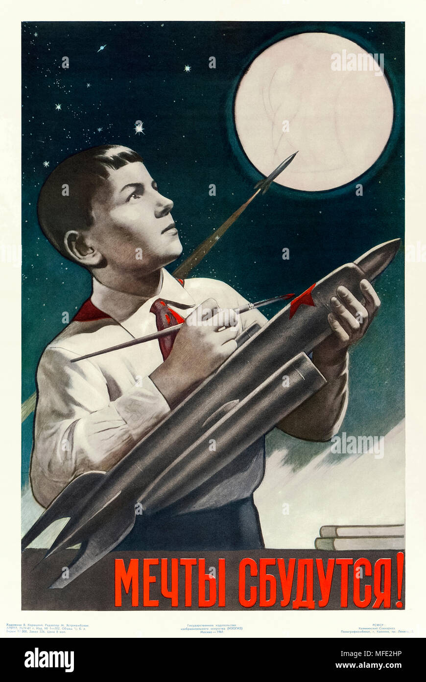 'Мечты сбываются!' (Dreams Come True!) 1961 Soviet Union propaganda poster showing a boy in the uniform of Vladimir Lenin All-Union Pioneer Organization painting the Red Star symbol of communism on his toy rocket whilst observing a space rocker, probably Venera 1 on its way to Venus, passing the moon. See more information below. - Stock Image
