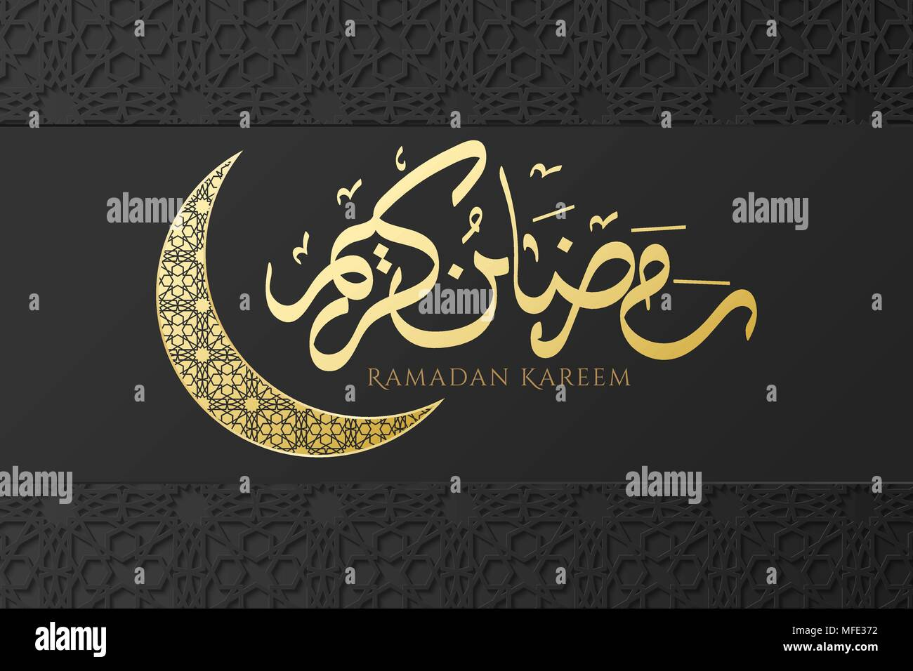 Eid mubarak gift stock photos eid mubarak gift stock images alamy gift horizontal card on ramadan kareem gold moon islamic dark geometric ornament hand m4hsunfo