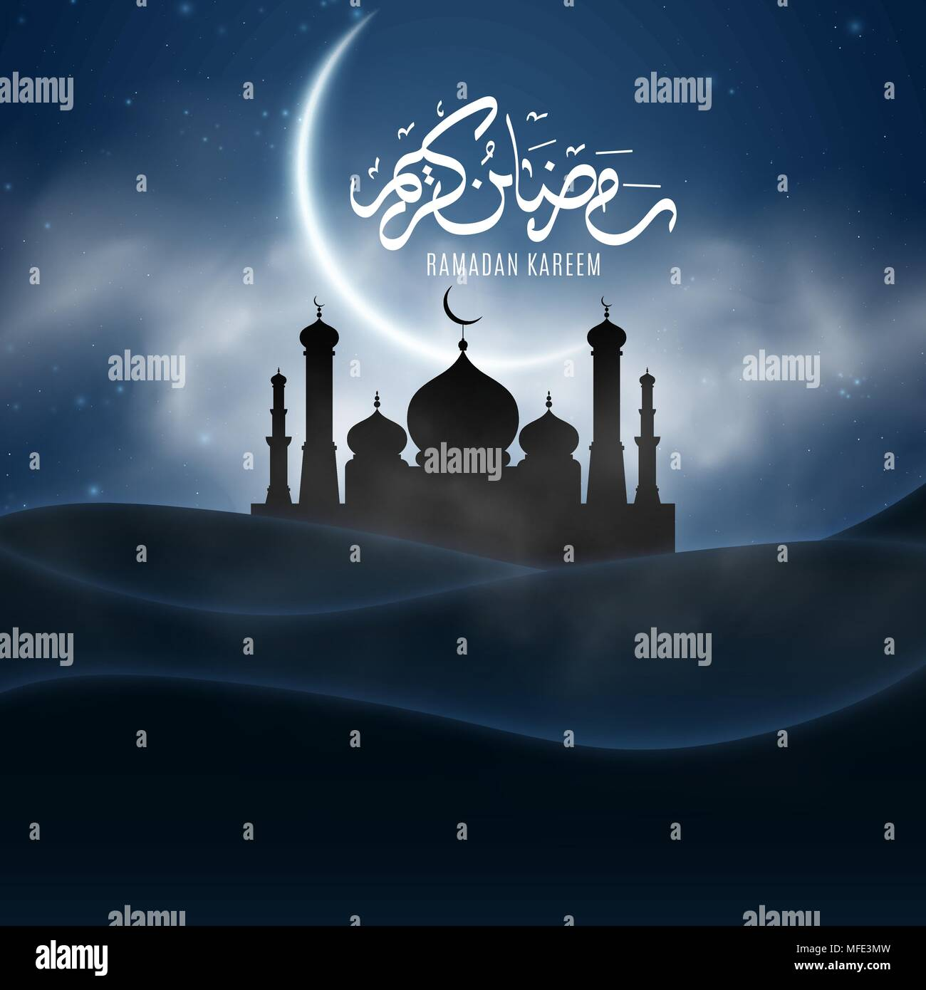Wallpaper for Ramadan Kareem. Religion Holy Month. Hand drawn Arabic Calligraphy. Bright moon. Fog, clouds. Old Muslim city. Islamic Temple. Cover, ba