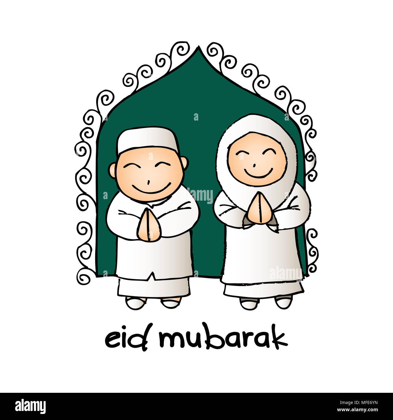 Eid mubarak greeting card with cute cartoon muslim stock image
