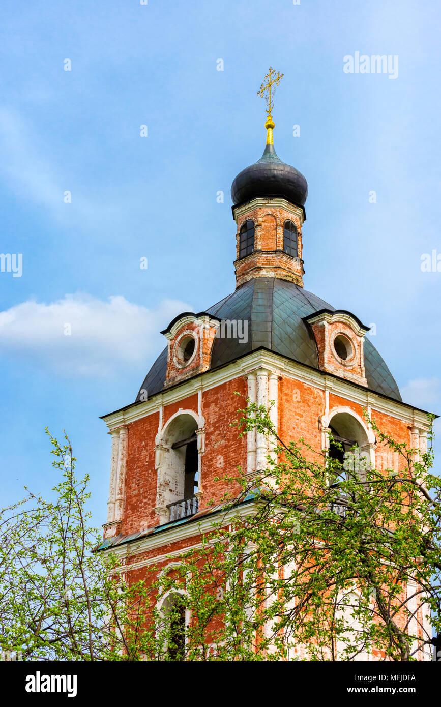 Yaroslavlın en büyük müzesi - Sanat Müzesi 50