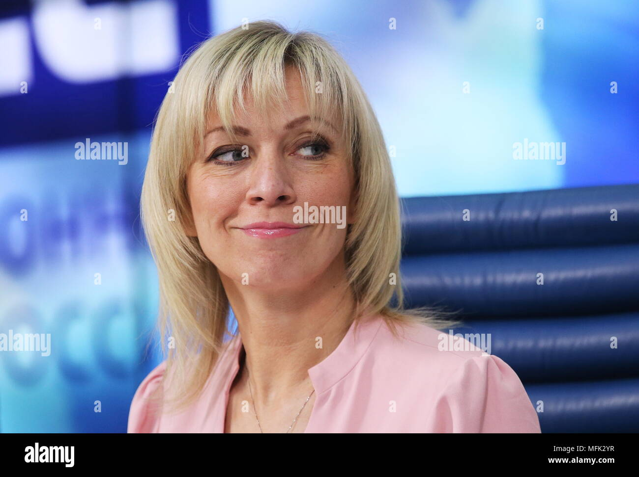 MOSCOW, RUSSIA - APRIL 26, 2018: The spokeswoman for Russia's