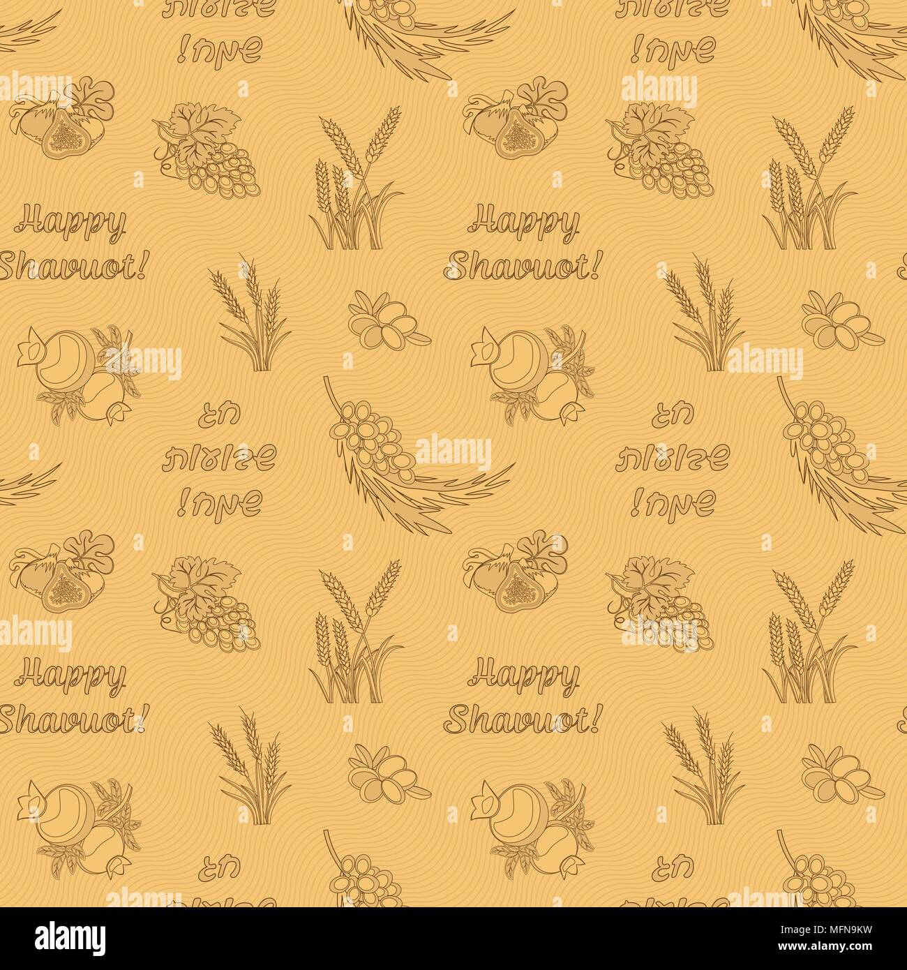 Seven species of the Shavuot, agricultural products on Jewish holiday with inscription Happy Shavuot, seamless pattern. Vector illustration EPS 10 - Stock Vector