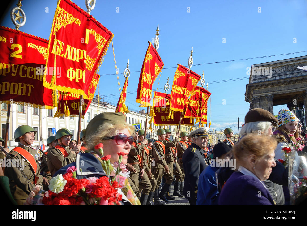 Procession of veterans of World War II on Victory Day - Stock Image