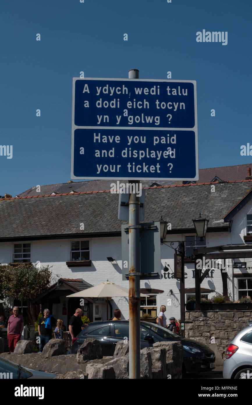 Pay and Display parking sign. Llandudno. Conwy. Wales. - Stock Image