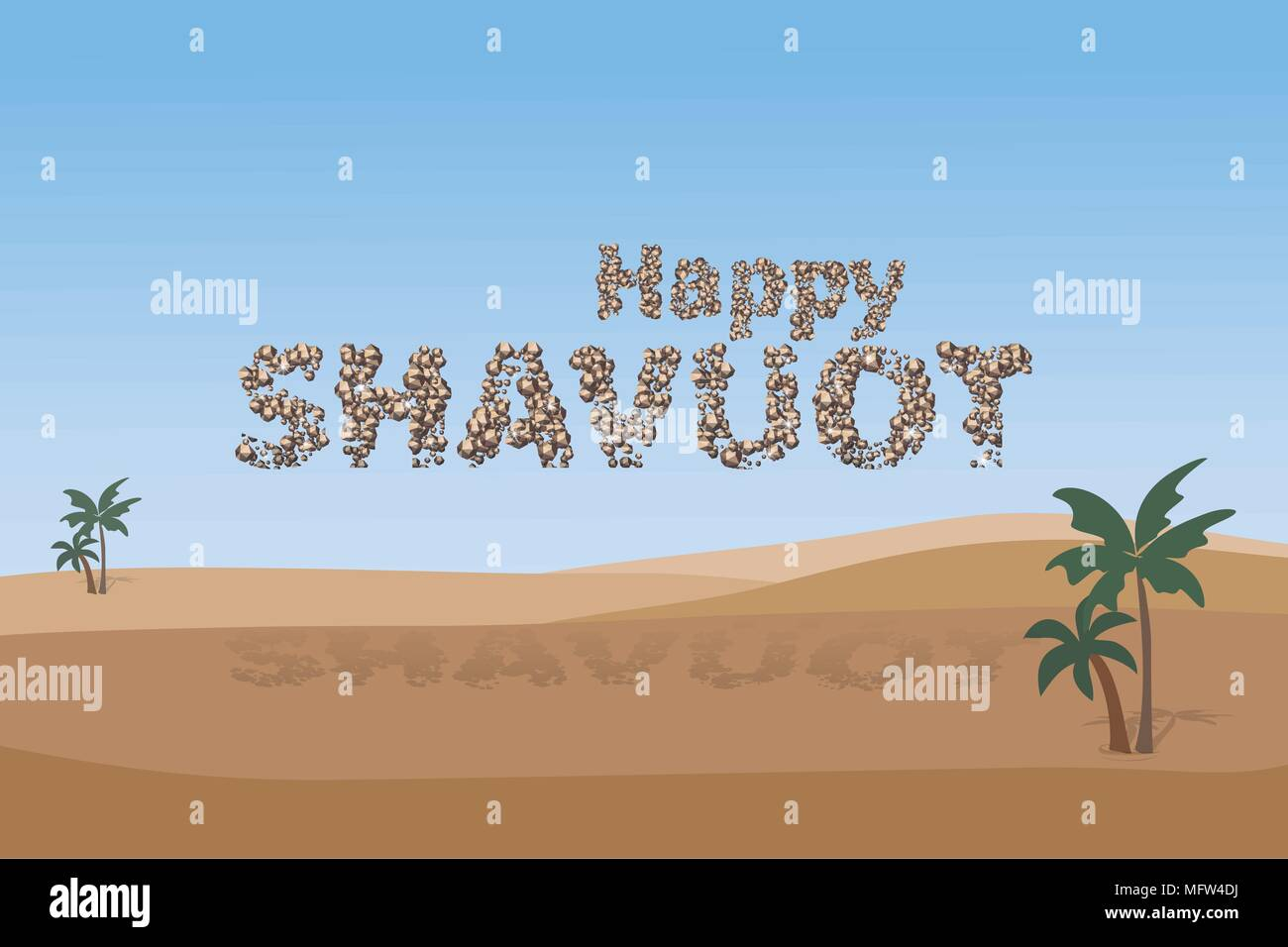 Jewish holiday of Shavuot, banner with inscription of stone on a background of desert and palm trees - Stock Vector