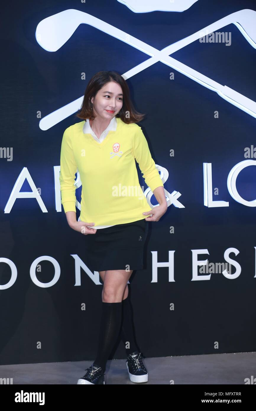 Seoul, Korea. 26th Apr, 2018. Goo Ha Ra, Yoon Hyun Min, Lee Min-jung attended MARK&LONA 10th anniversary photo wall conference in Seoul, Korea on 26th April, 2018.(China and Korea Rights Out) Credit: TopPhoto/Alamy Live News - Stock Image