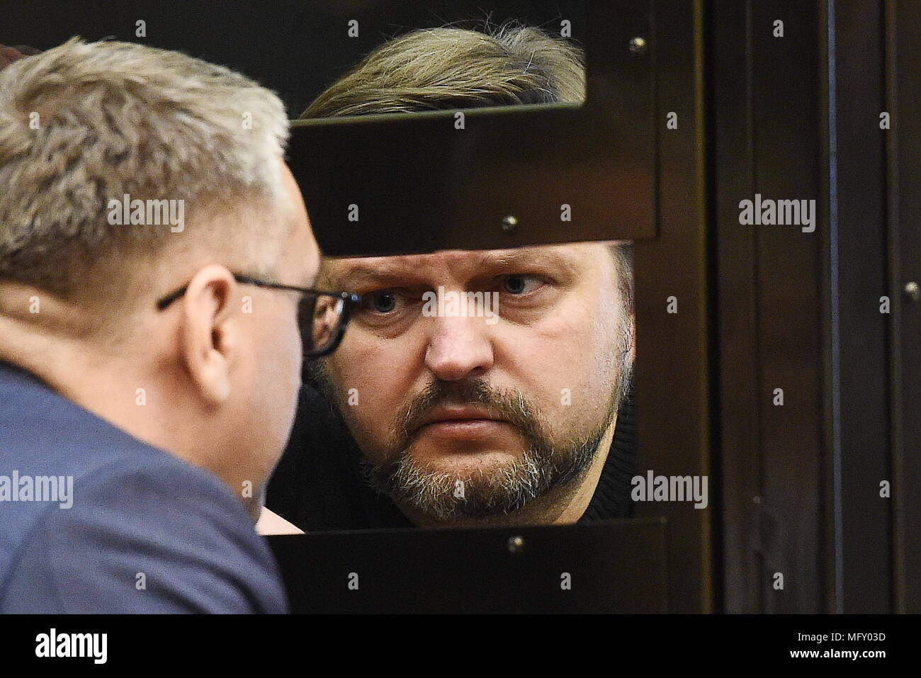 The wife of the convicted Governor Belykh spoke about the court decision 02.02.2018 51