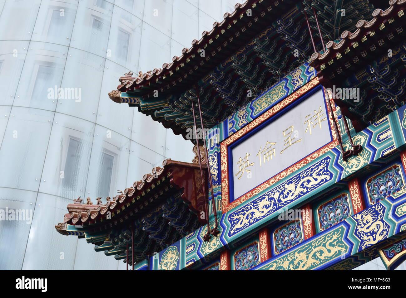 Chinatown - Stock Image