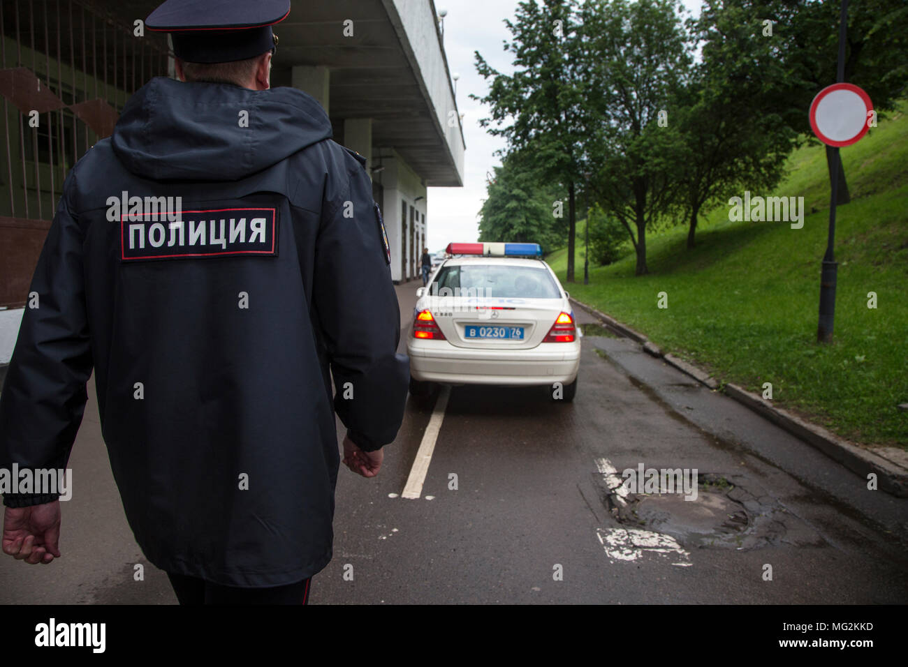 Police patrol monitors law and order during events on the Volga embankment in the city of Yaroslavl, Russia - Stock Image