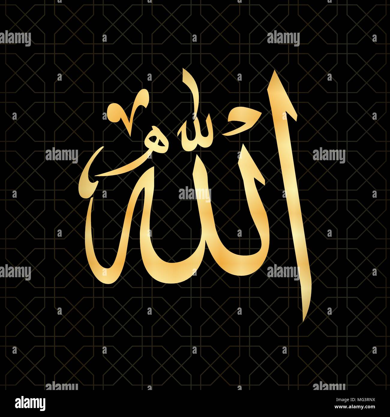 Islamic Calligraphy Allah Can Be Used For The Design Of Holidays In