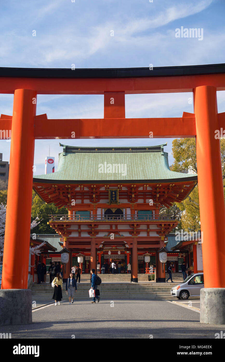 Ikuta Jinja shrine, Kobe, Kansai, Japan Stock Photo