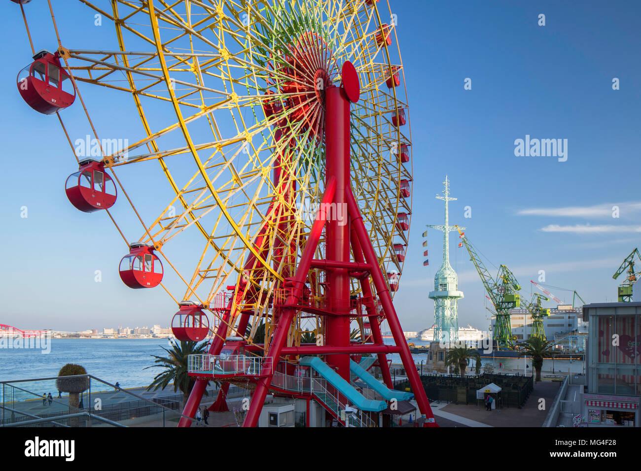 Ferris wheel at harbour, Kobe, Kansai, Japan - Stock Image