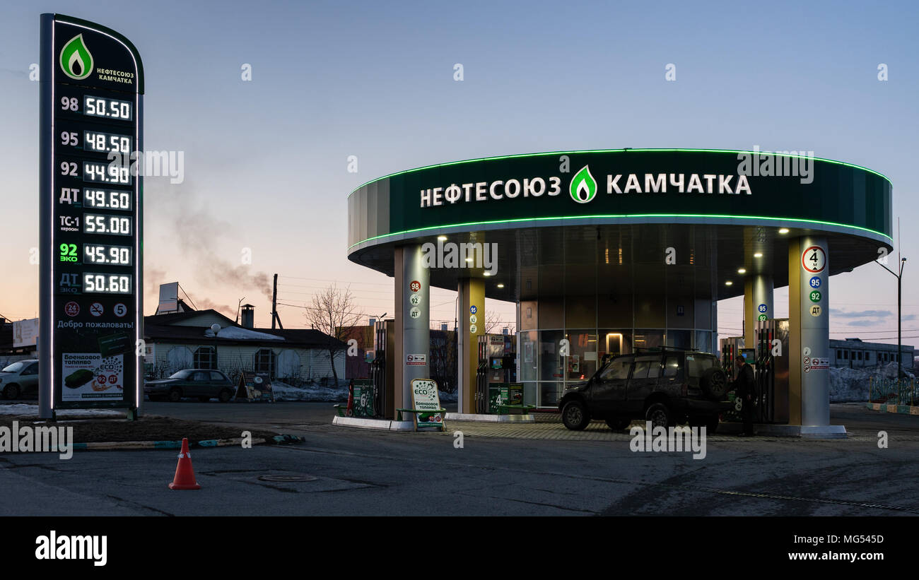 evening view of building gas station neftesoyuz kamchatka where sells gasoline and diesel fuel for automobile