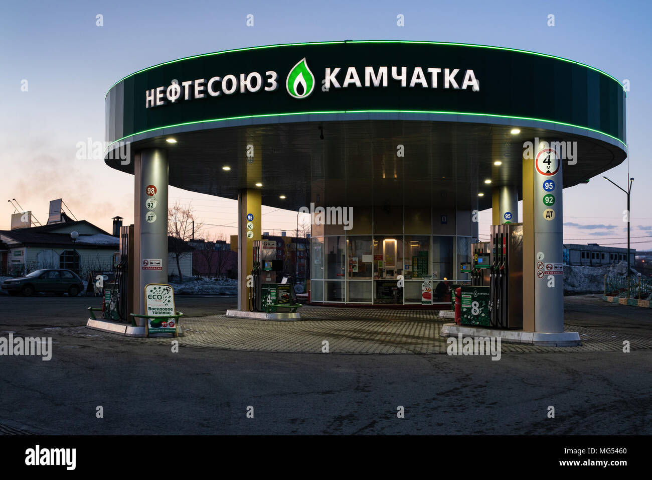 night view of building gas station neftesoyuz kamchatka where sells gasoline and diesel fuel for automobile