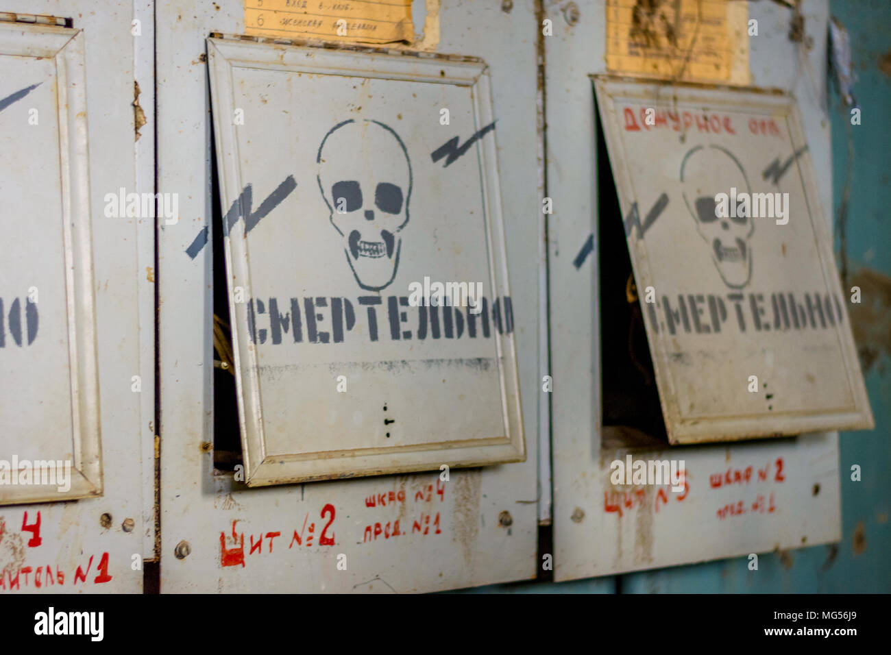 old-electricity-box-with-the-life-danger-warning-in-russian-MG56J9 Fuse Box Fire Causes on fire fox box, fire hose box, fire tube box, fire cable box, fire red box, fire indicator box, fire pump box, fire starter box,