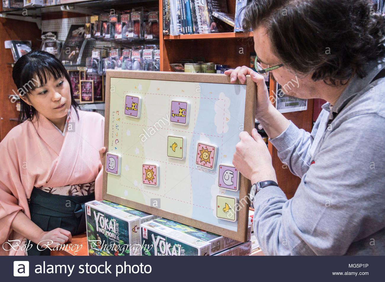 Shogi japonese game- Shogi le jeux japonais - Stock Image