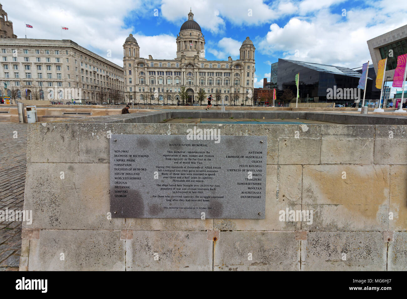 The repatriation memorial Liverpool, stone plaque at the Pier Head dedicated to the memory of those who survived WW2. - Stock Image
