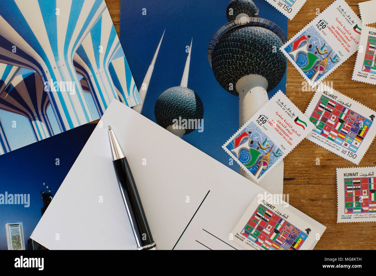 Kuwait postage stamps and postcards - Stock Image