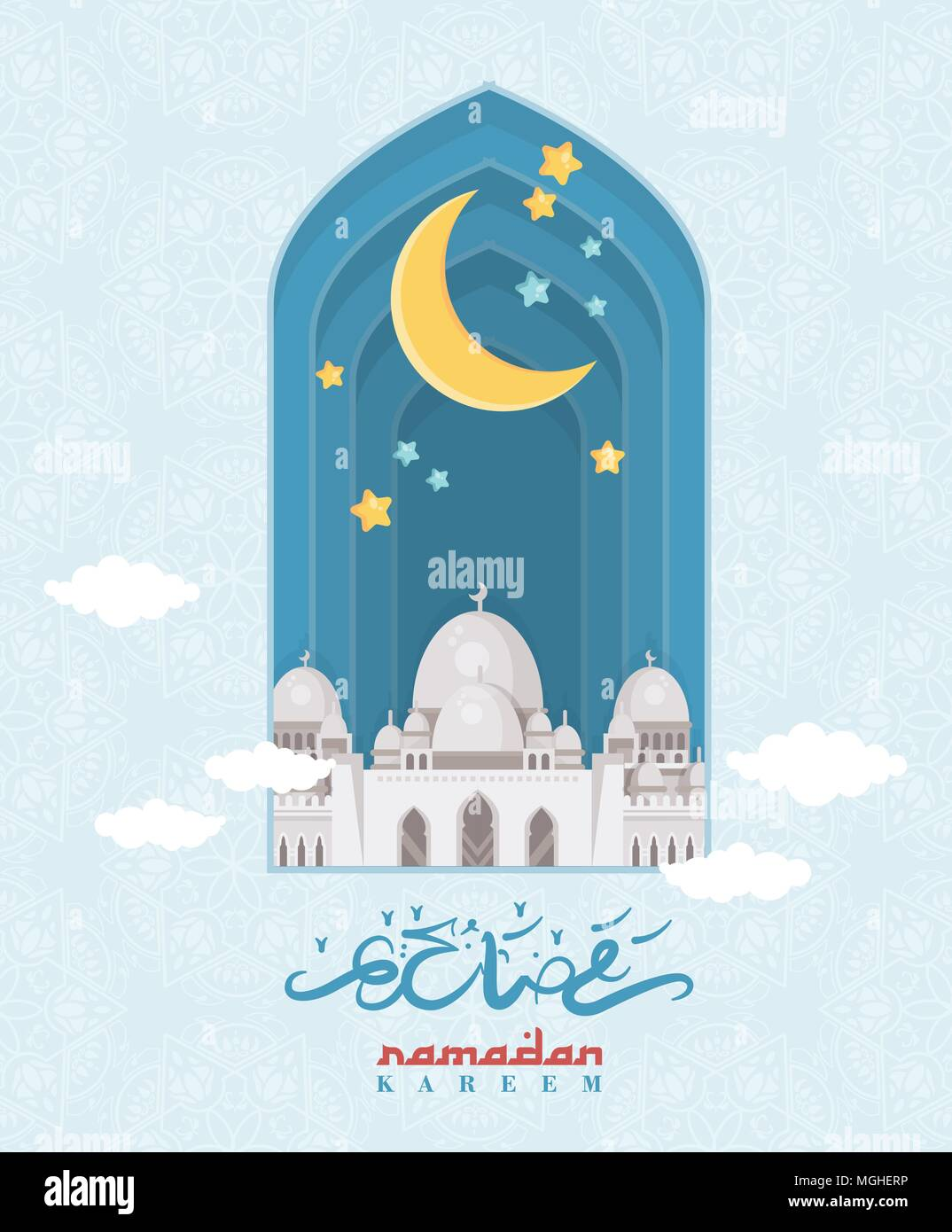 Creative Greeting Card Design For Holy Month Of Muslim Community
