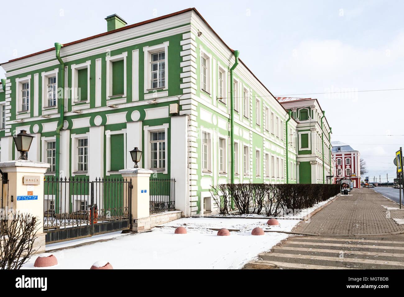 SAINT PETERSBURG, RUSSIA - MARCH 18, 2018: building of Saint Petersburg State University on Universitetskaya Embankment of Vasilievsky Island in St Pe Stock Photo