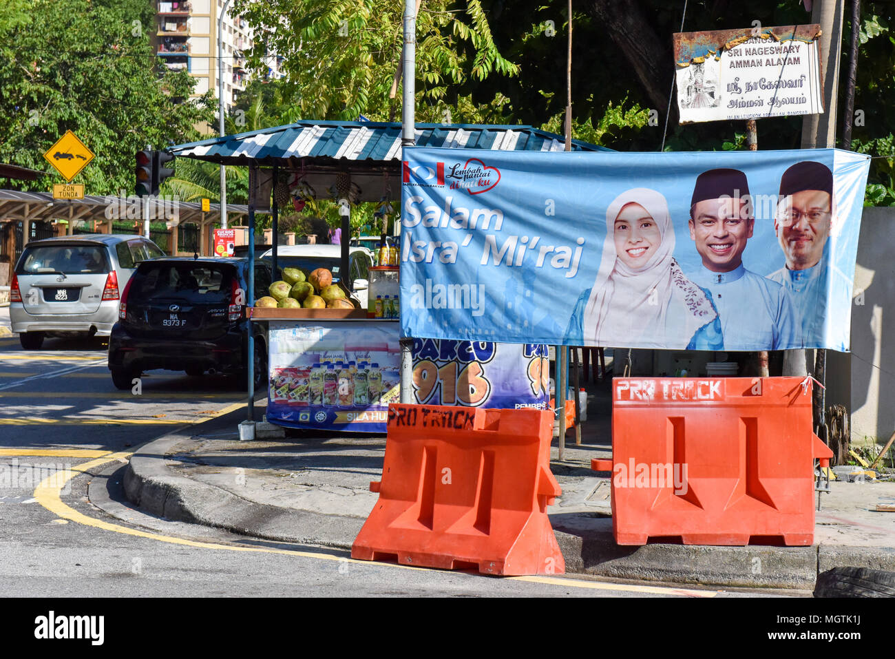 Malaysians are gearing up for a general election on May 9, with more then 2,000 candidates, including a 92-year old former prime minister, running for the 222 parliamentary seats. Current prime minister Najib Razak is expected to remain in power despite rising living costs and political scandals. - Stock Image