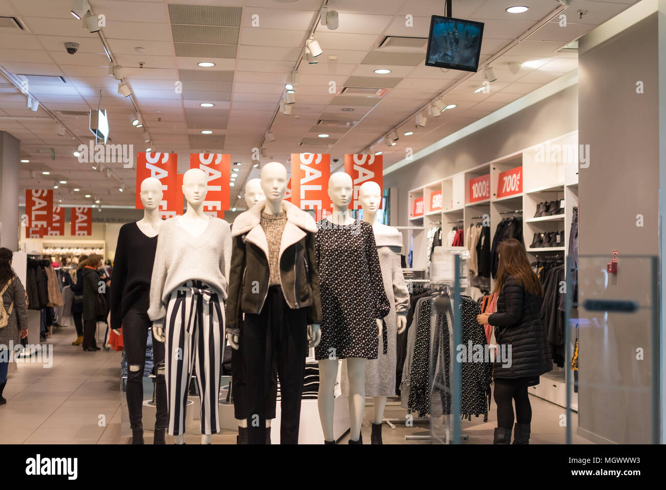 Mjr sales clothing store