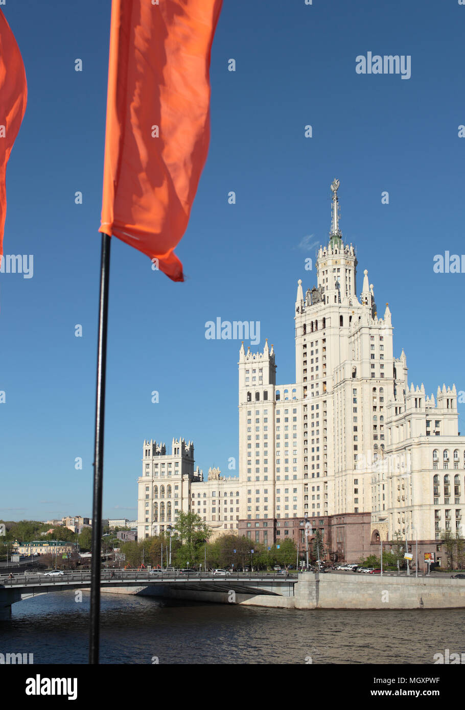 One of Seven Sisters in Moscow, Russia during National Holidays Stock Photo