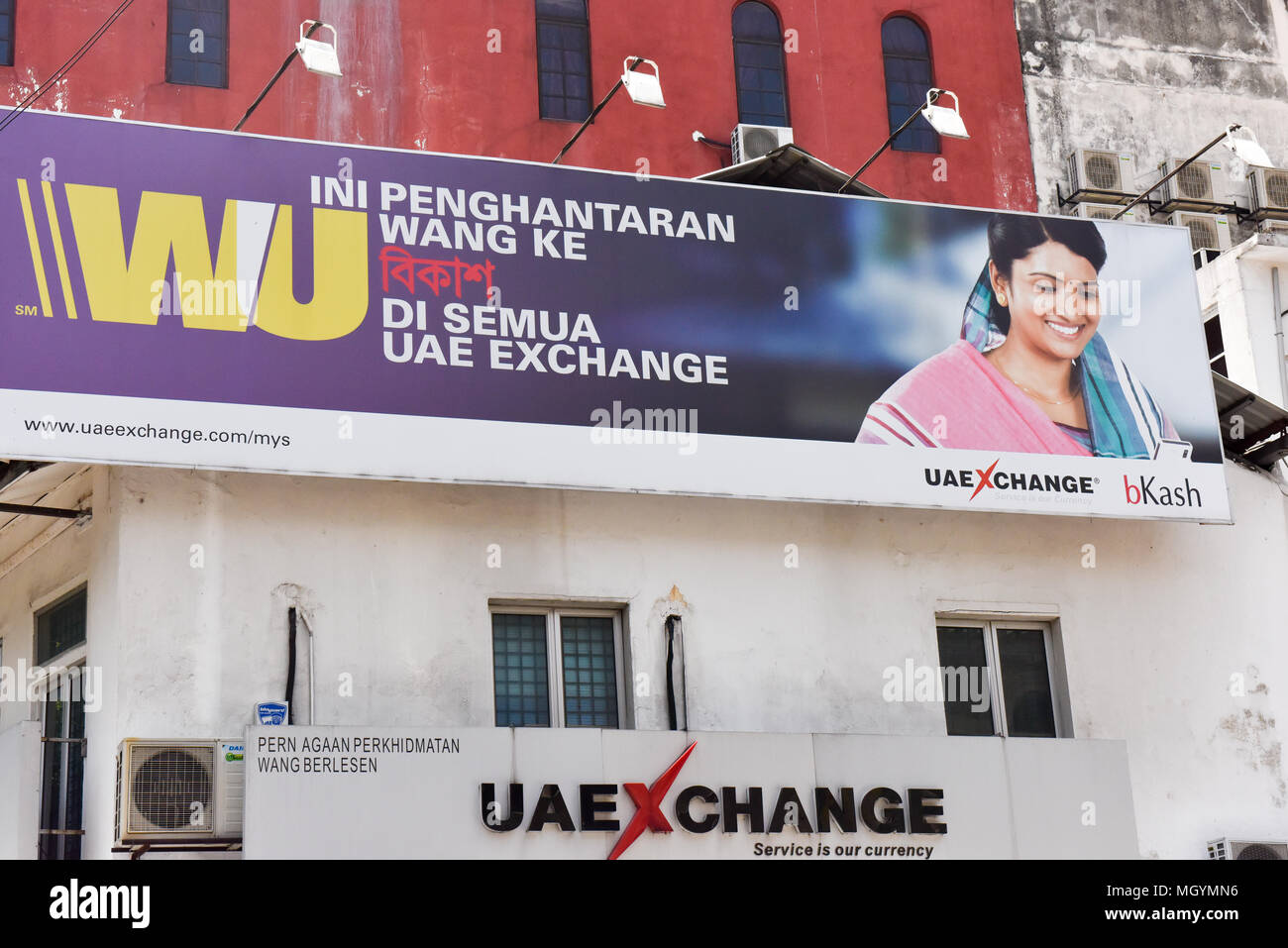 Advertising , Money Exchange, Kuala Lumpur - Stock Image