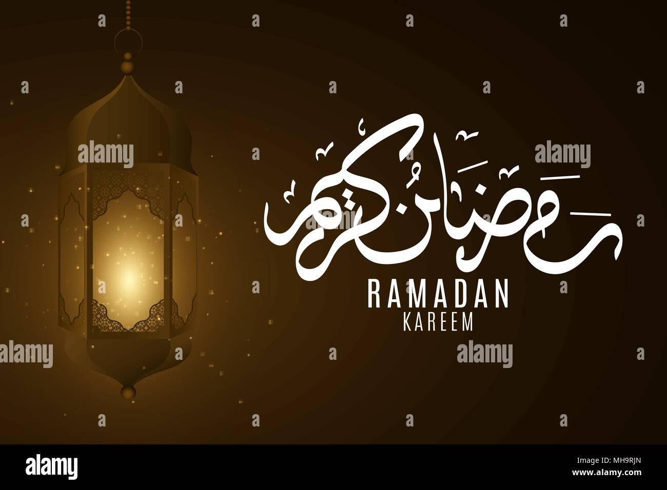 Greeting Card For Ramadan Kareem Decorative Lanterns Glow In The