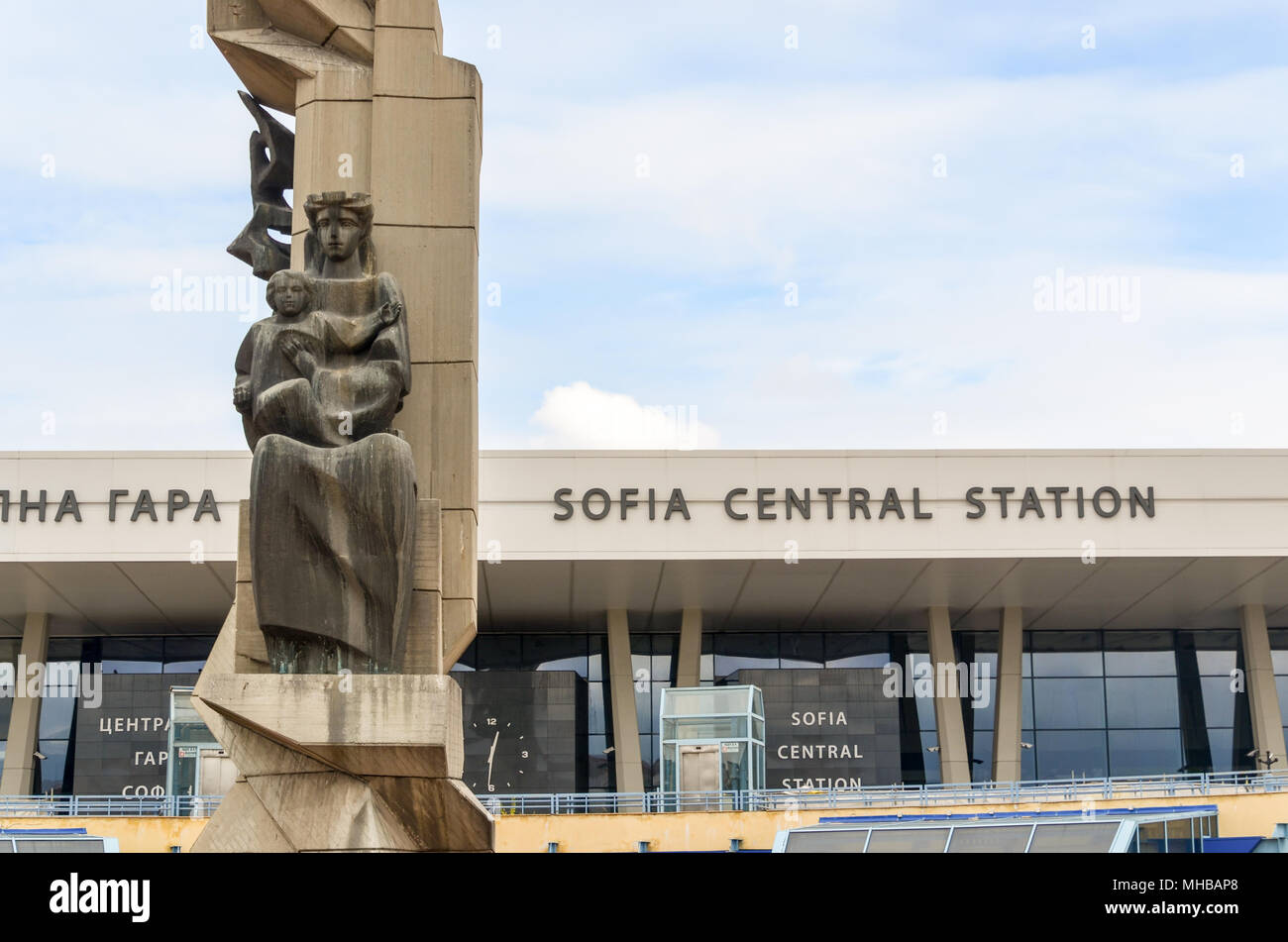 Sofia Central Station and Bulgarian State Railways (BDZ) in Sofia, Bulgaria - Stock Image