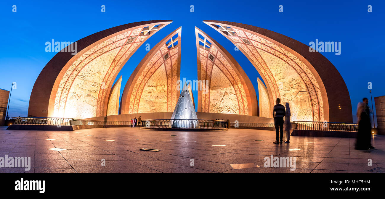 The monument in Islamabad was constructed to symbolise the unity of the Pakistani people. - Stock Image
