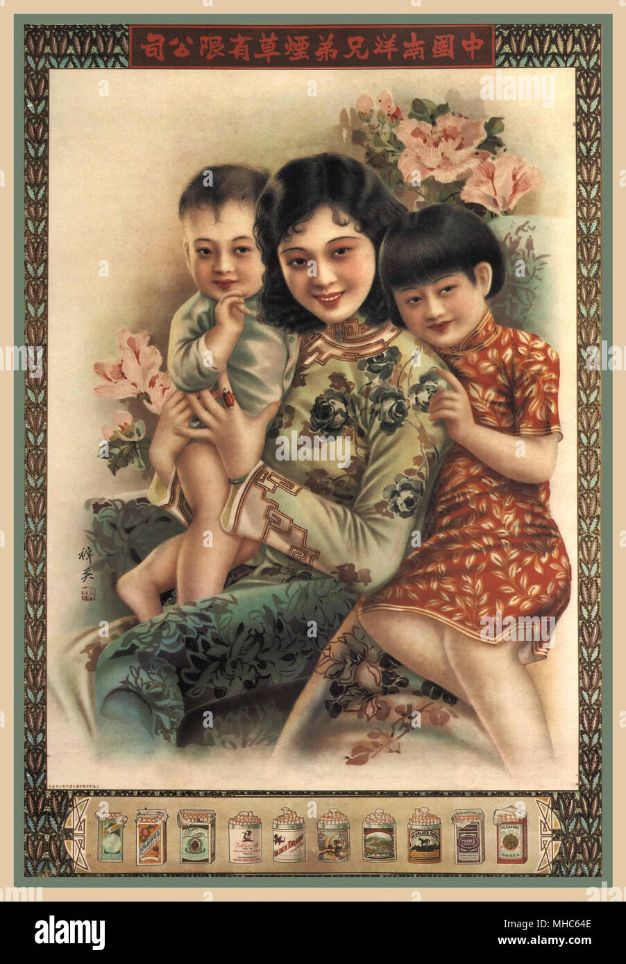 Vintage Chinese cigarette advertising poster for Nanyang Brothers Tobacco Co. dated 1920s - Stock Image