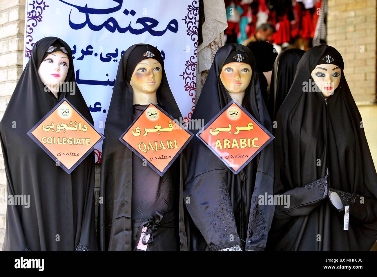 Shop selling Islamic outfit in Isfahan bazaar - Iran © Antonio Ciufo - Stock Image