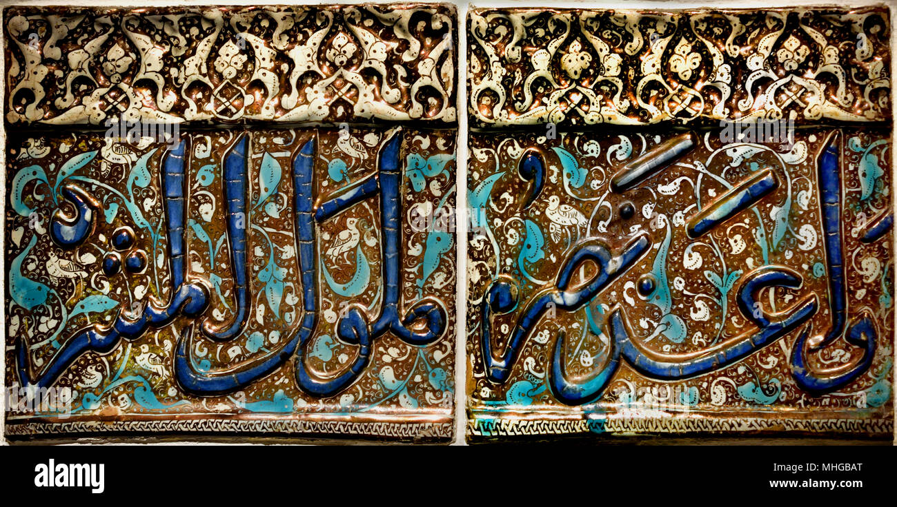 Persian, Kashan, 14th Century, Ilkhanid period,  Iran, Persia. - Stock Image