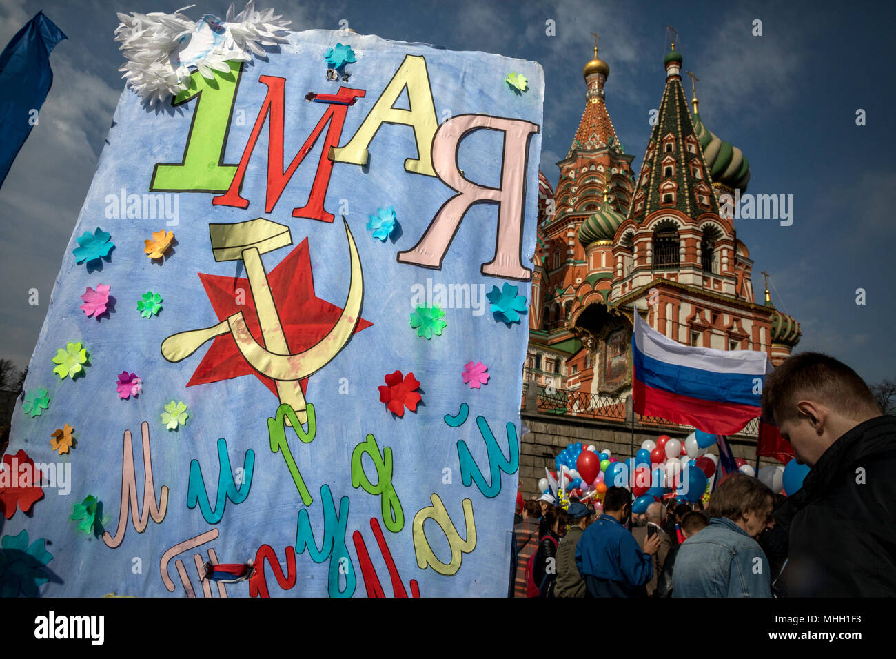 Moscow, Russia. 1st May, 2018.  A rally held by trade unions in Red Square marks International Workers' Day in central Moscow, Russia Credit: Nikolay Vinokurov/Alamy Live News - Stock Image