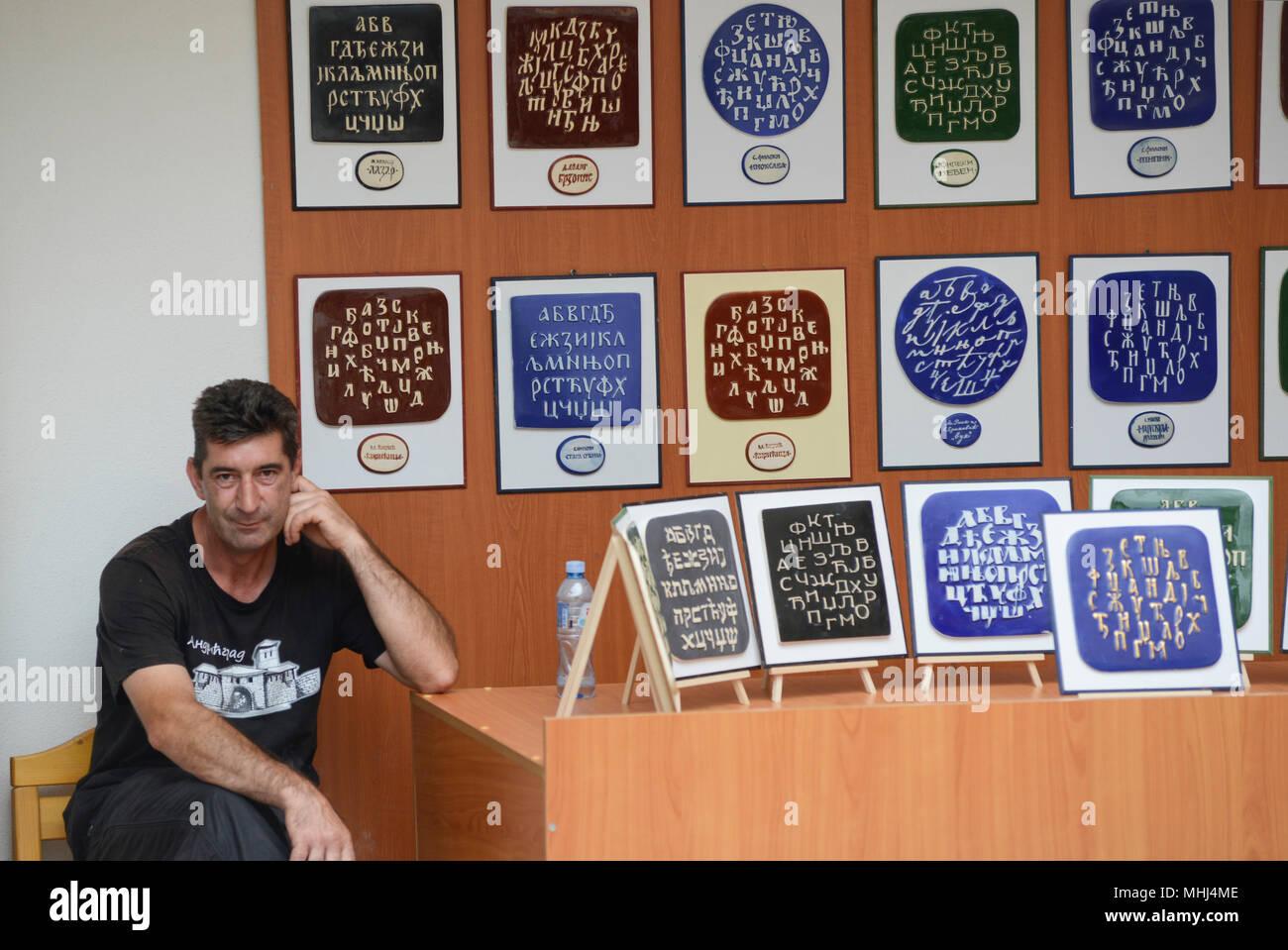 Serbian souvenirs with Cyrillic script, Andricgrad, Visegrad, Bosnia & Herzegovina - Stock Image