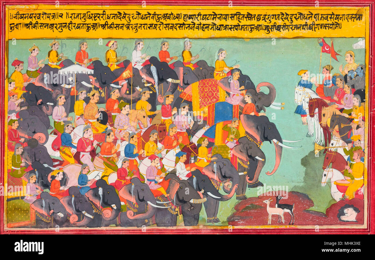 An Illustration to the Mahabharata: The Pandava and Kaurava armies face each other - Stock Image