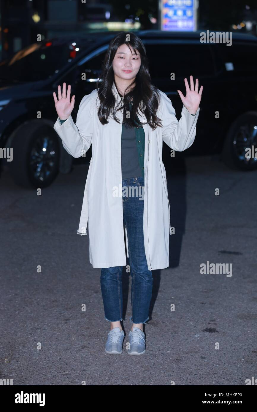 Moon Ga Young Stock Photos & Moon Ga Young Stock Images - Alamy