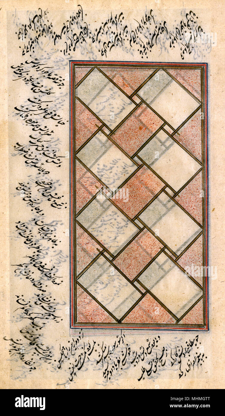 The poetry is written in the central cartouches which are gold lined. Comments are in the margins. The script is nasta'liq - one of the classic Middle Eastern scripts.     Date: 16th century - Stock Image