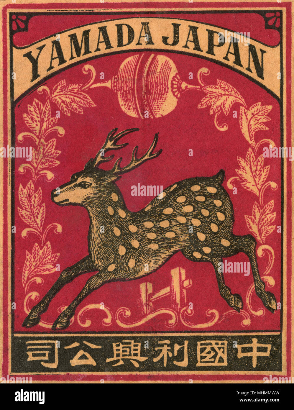 Collectibles Old Japanese Horse Matchbox Label.design 6.