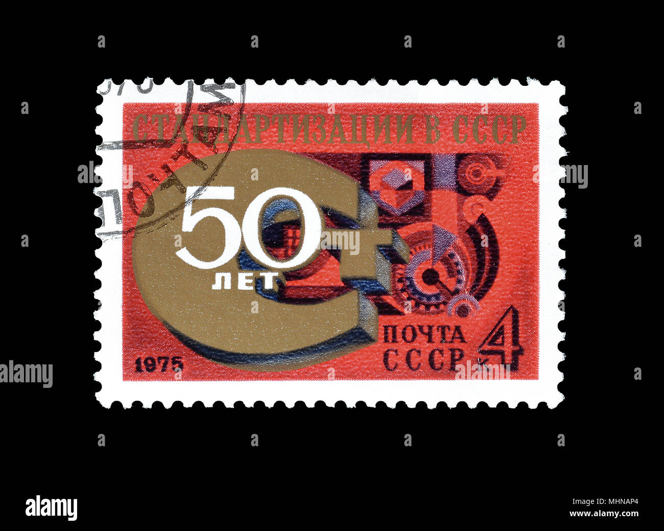 Cancelled postage stamp printed by Soviet Union,that promotes  50th Anniversary of Standardization Committee, circa 1975. - Stock Image