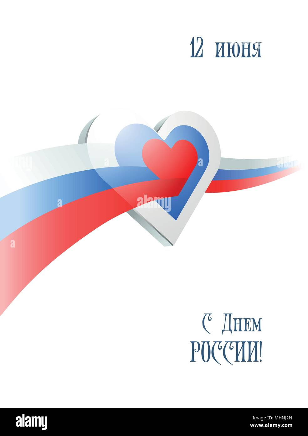 June 12. Happy Russia Day. Greeting card with waving russian flag crosses heart on white background. Vector illustration. Stock Vector