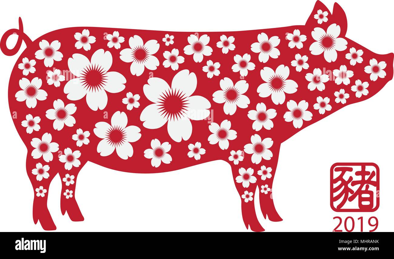 2019 Chinese New Year Of The Pig Red Silhouette Isolated On White