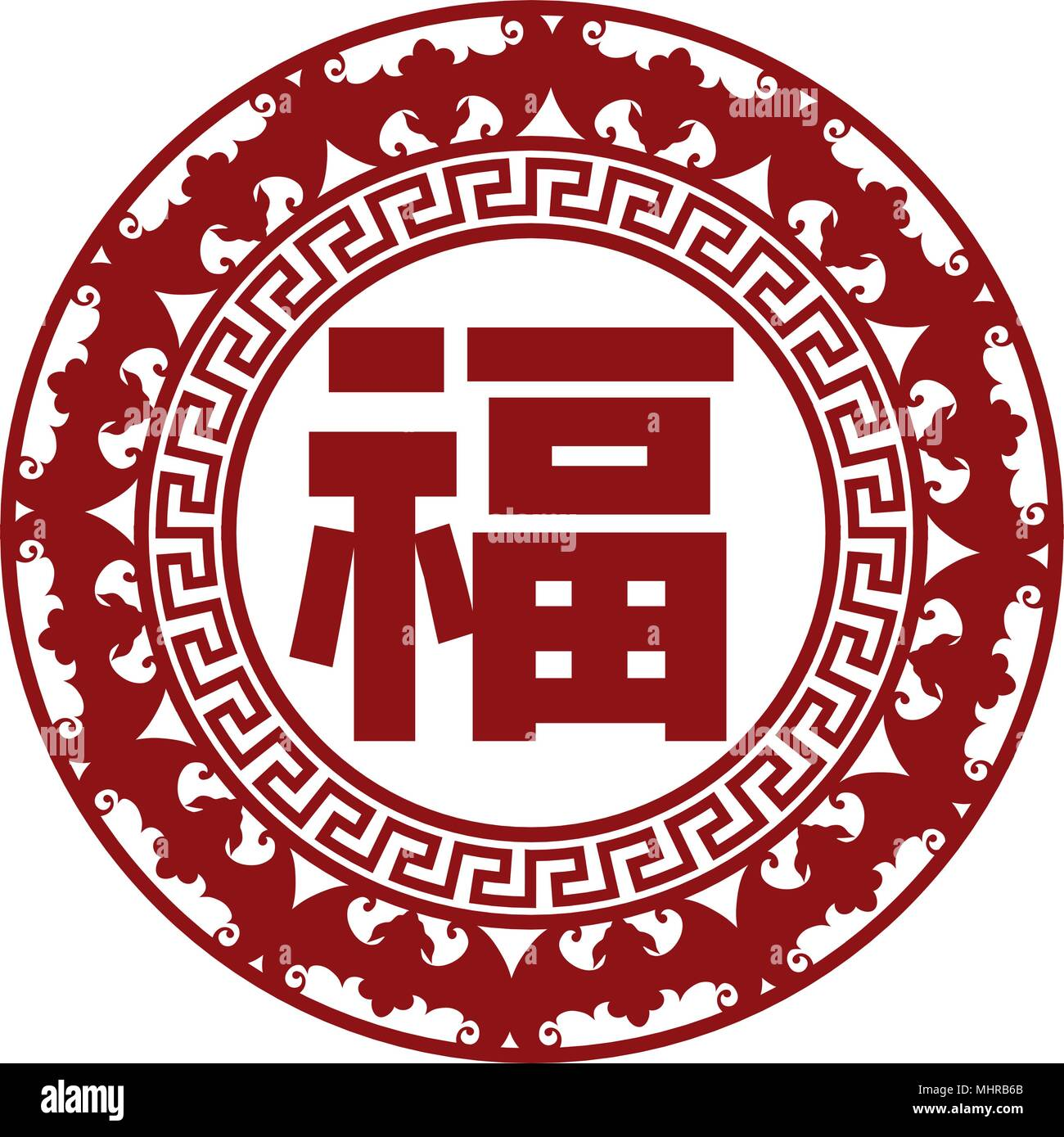 Chinese Good Fortune Fu Text Symbol With Abstract Bats In Circle