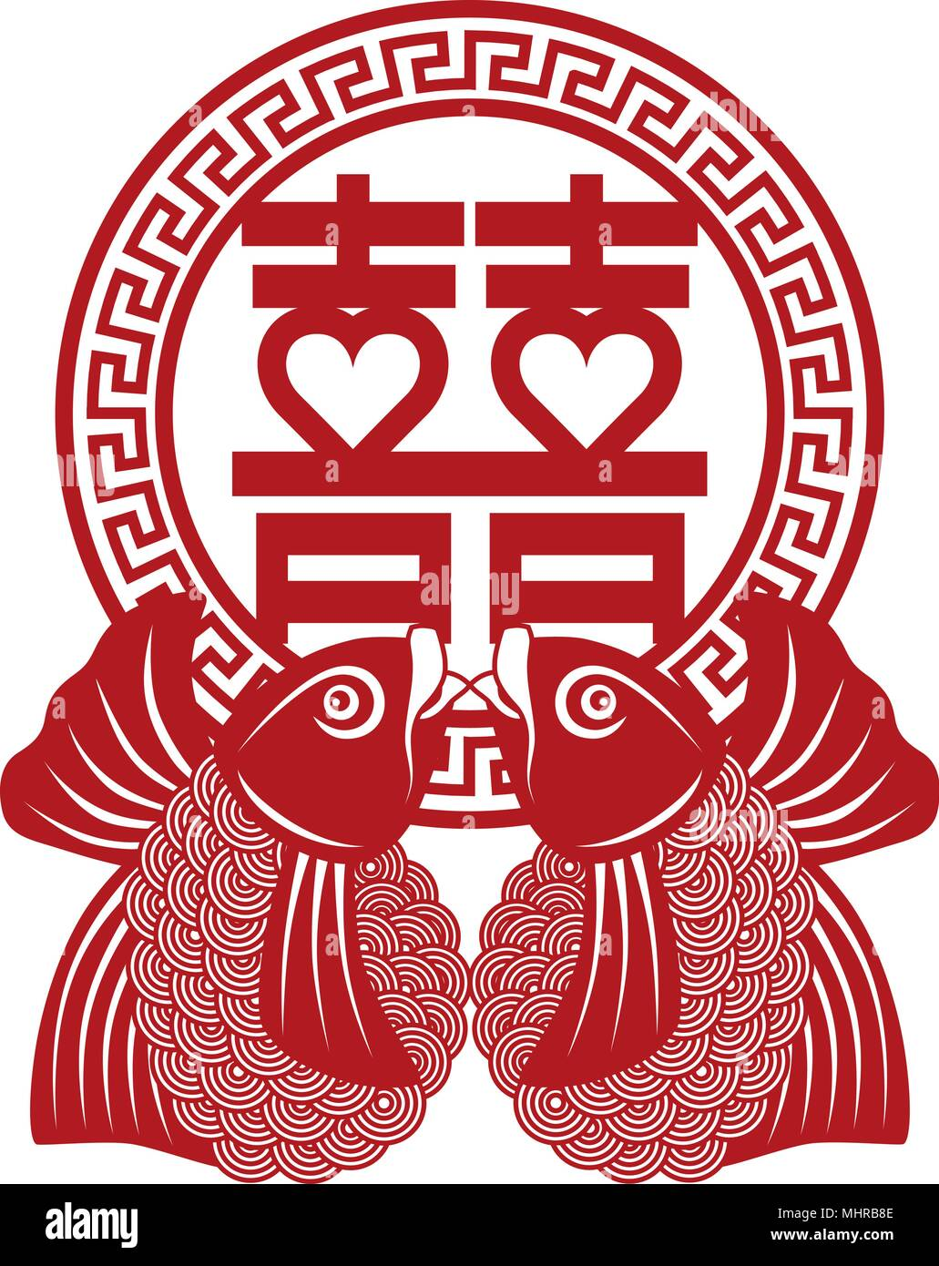 Double Happiness Koi Fish Chinese Wedding Symbol Text Red On White